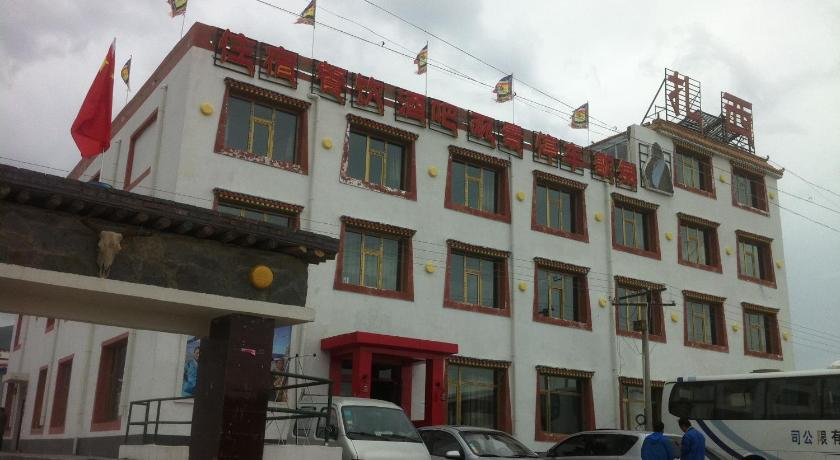 Qinghai Lake Zhaxi Tibetan Lodge Hotel