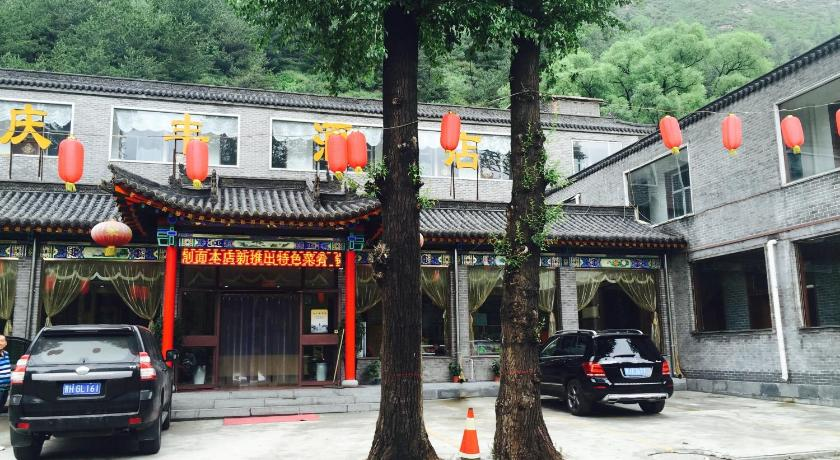 More about Mount Wutai Qingfeng Hotel