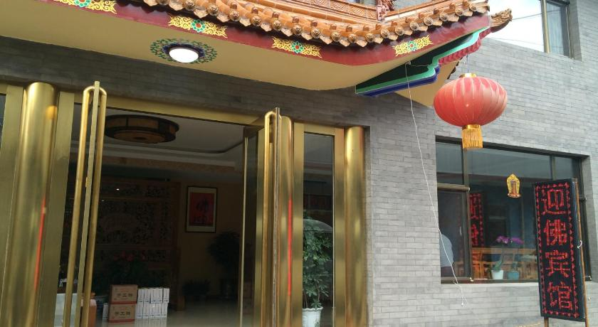 More about Wutaishan Yingfo Hotel