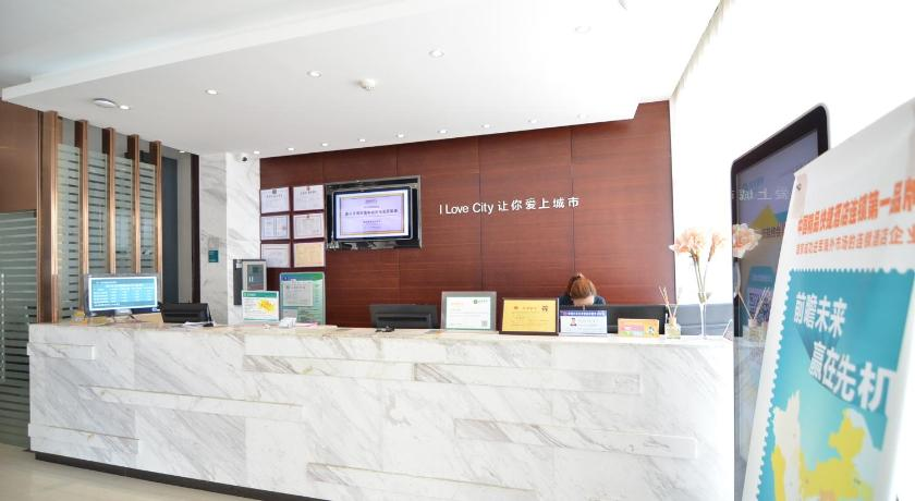 City Comfort Inn Wuhan Internaitonal Expo Center