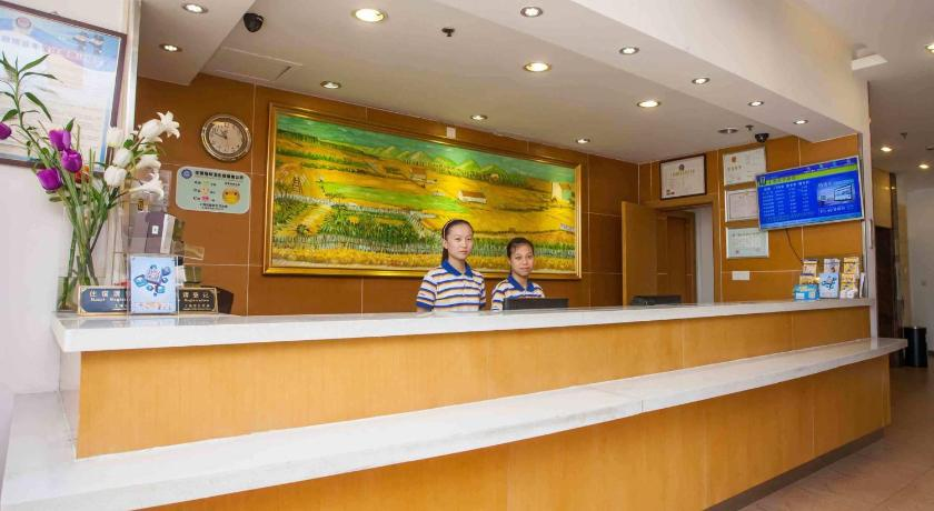 Lobby 7Days Inn Zhengzhou Yellow River Road New text Branch