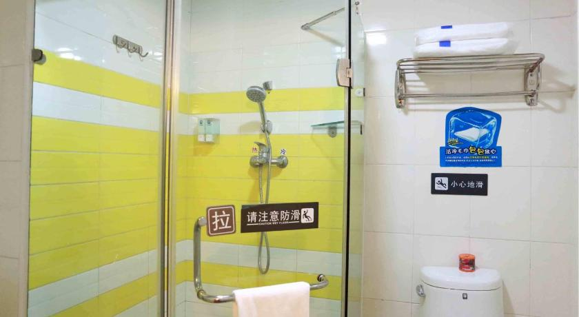Mainland Chinese Citizens - Business Twin Room - Bathroom 7 Days Inn Dalian Pulandian Railway Station Square Branch