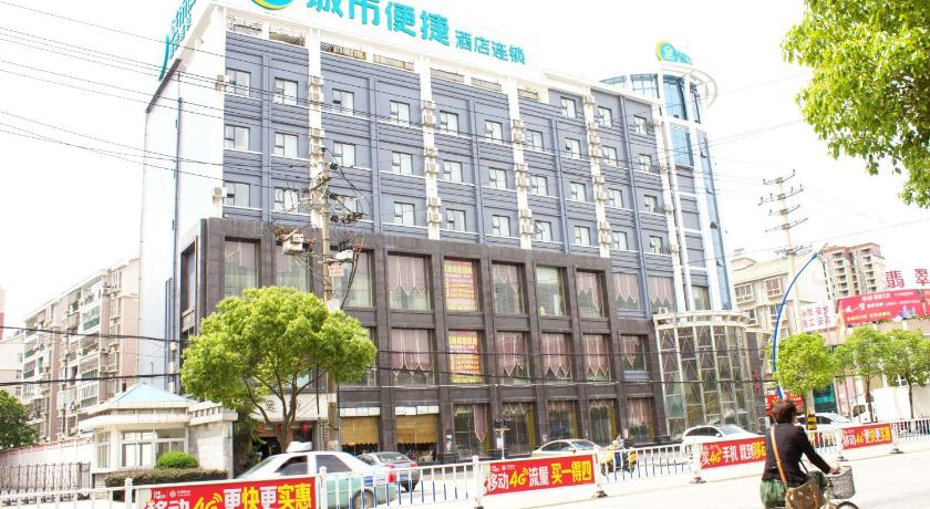 City Comfort Inn Xiaogan Chengzhan Road