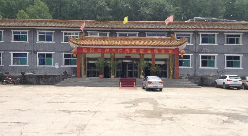 More about Wutaishan Wolong Inn