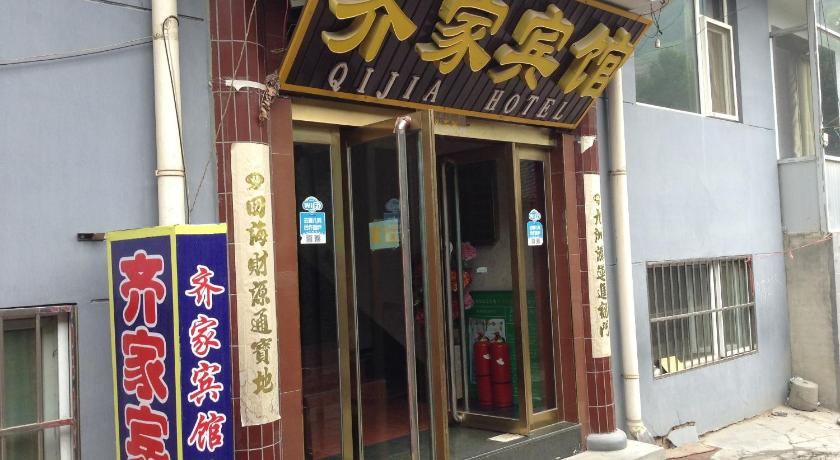 More about Wutaishan Qijia Inn