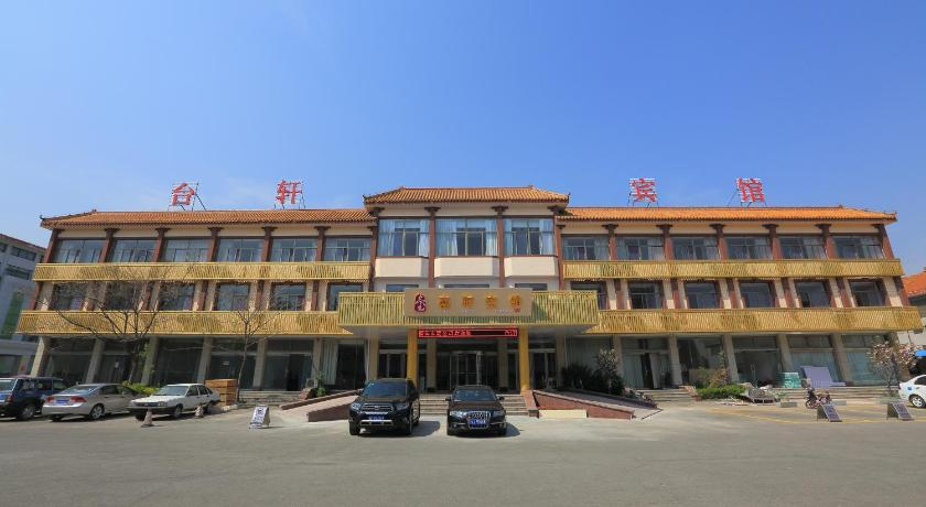 Taixuan Boutique Culture Hotel