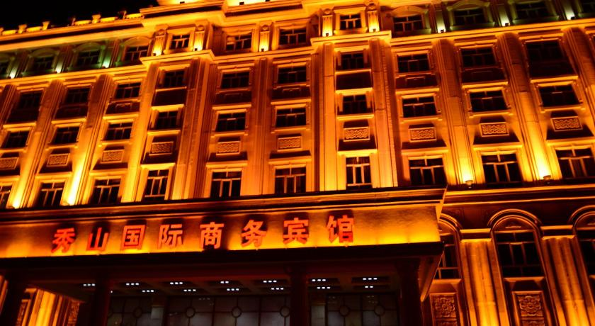 Xiushan International Hotel Bidebao Art Square