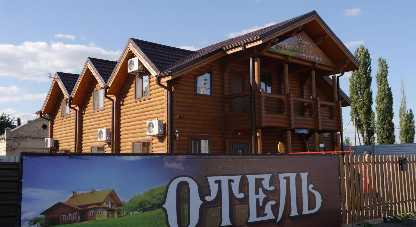 Mere om Guest House Nadezhda