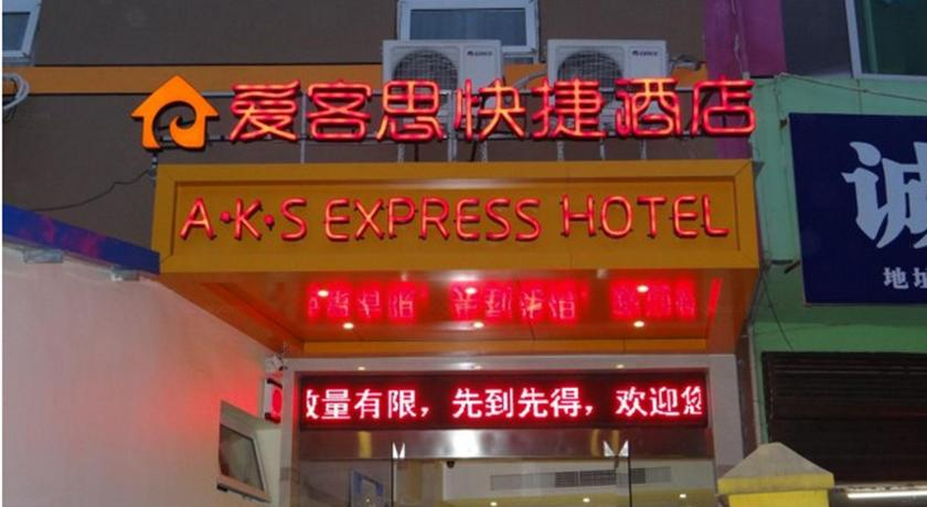 More about AKS Express Hotel Wenzhou Panqiao International Logistics Centre