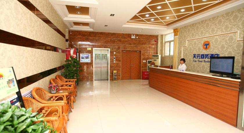 Tianyuan Business Hotel Shijiazhuang South Ping'an Street