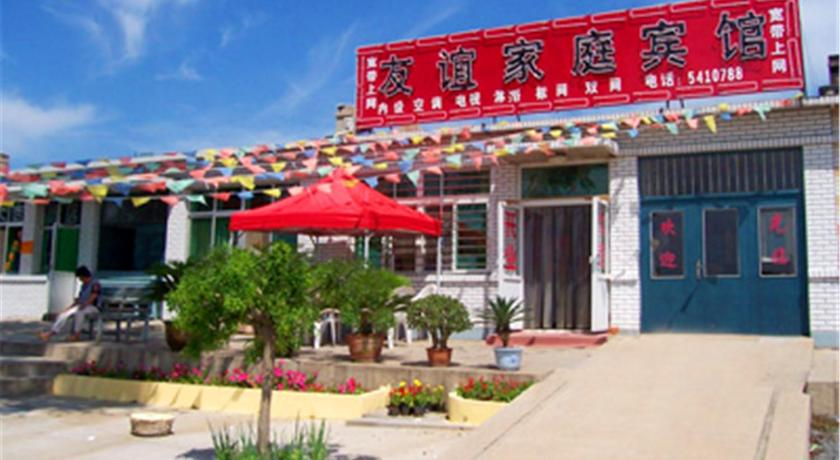 More about Huludao Xingcheng Friendship Family Inn