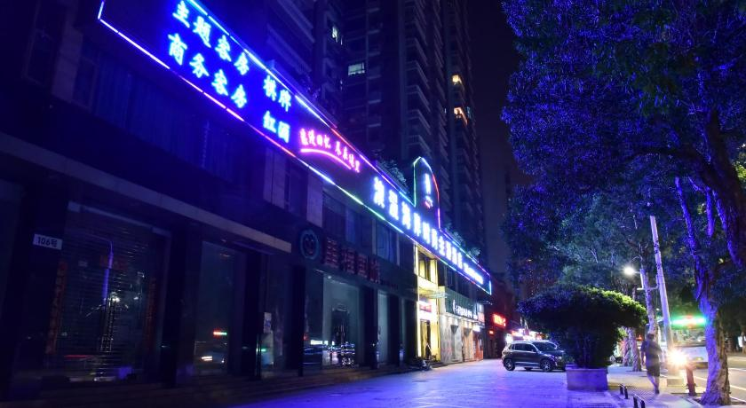 More about Jicheng Hotel