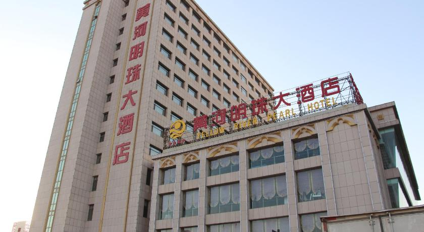 Yellow River Pearl Hotel