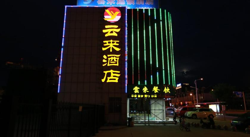 More about Yunlai Chain Hotel Changcheng