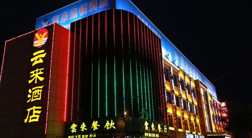 Mainland Chinese Citizen - Business Twin Room Yunlai Chain Hotel Changcheng
