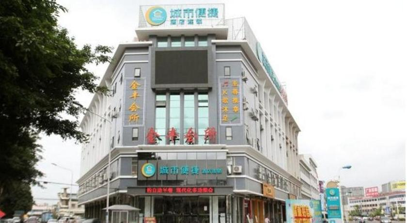 More about City Comfort Inn Guilin Lijiang Branch