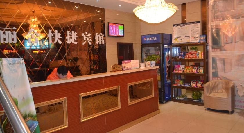 Lishe Hotel East Xinmin Road Branch