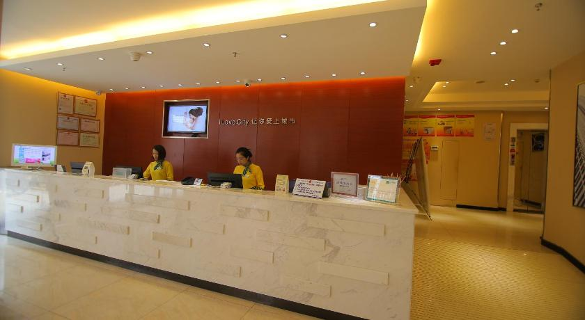 Vestíbul City Comfort Inn Guigang Pingnan Walking Street Branch