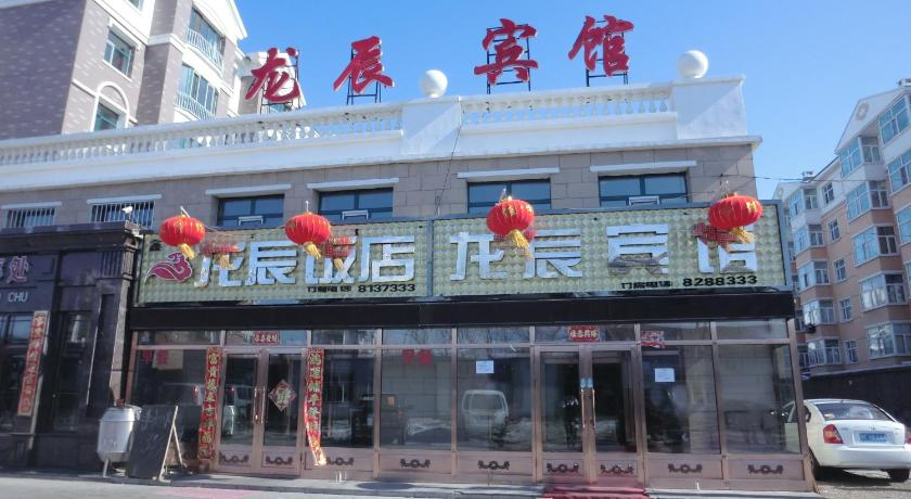 Hulunbuir Longchen Inn
