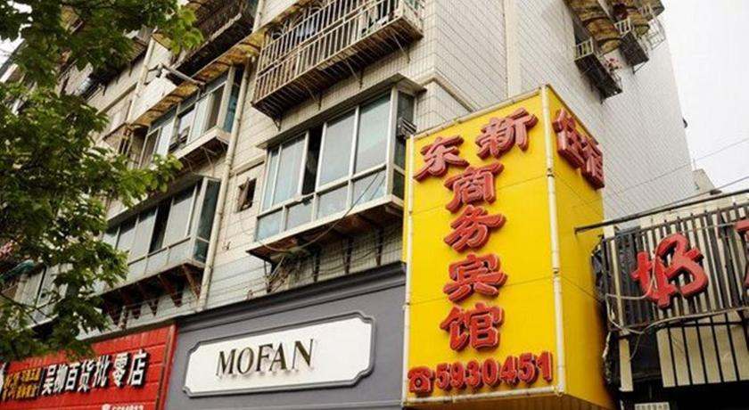 Mere om Guiyang Dongxin Business Hotel
