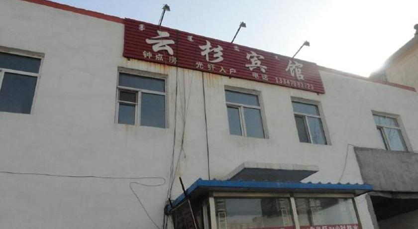 More about Yunshan Guest House