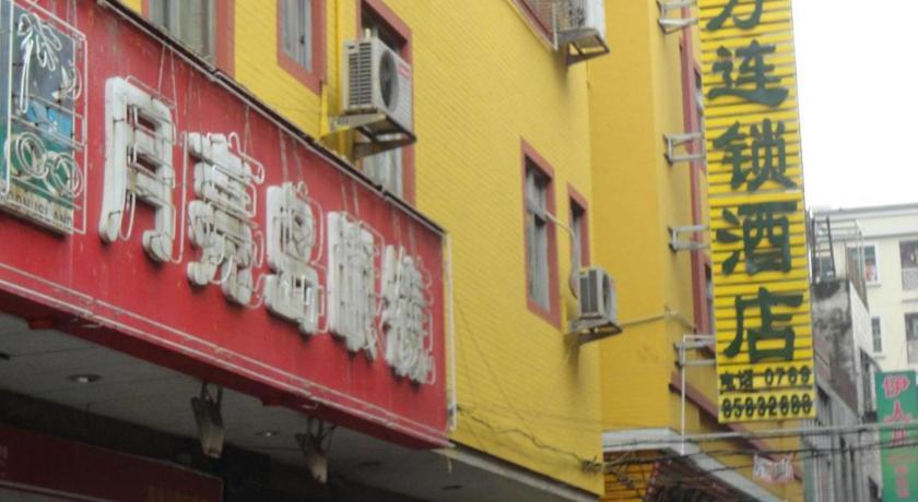 8 Inns Dongguan - Houjie Dongfeng RD Branch   Hotel in Dongguan