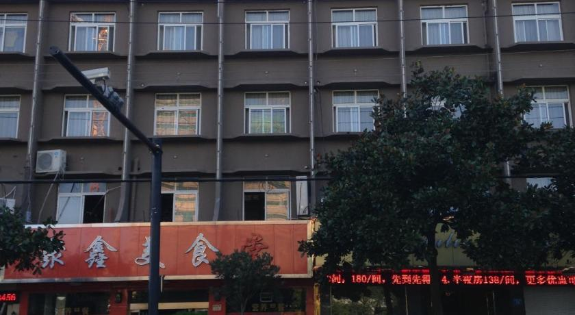 Fulin Express Hotel