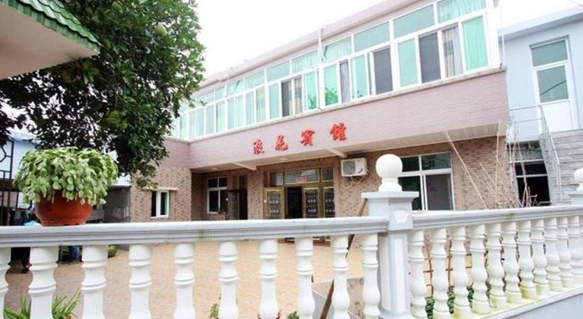 More about Shengsi Langhua Hotel