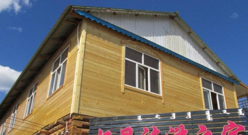 Yang Jing Home of Travelling Guesthouse