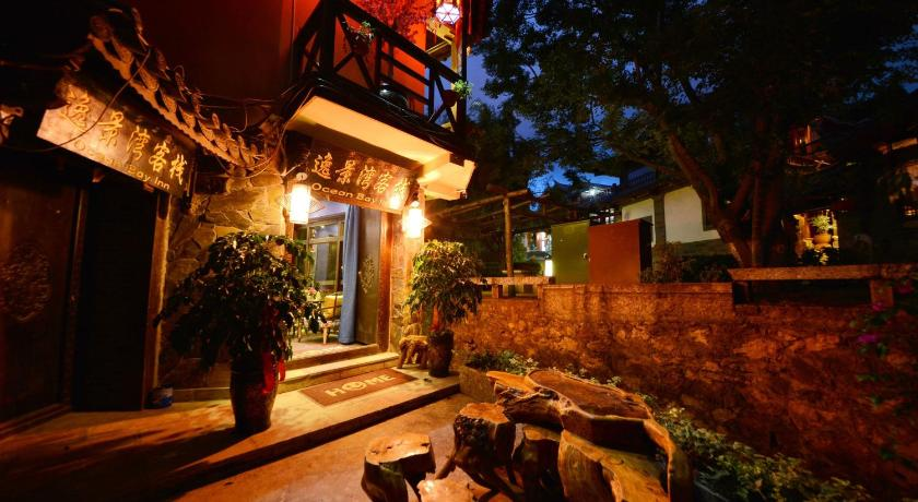 More about Yijingwan Botique Inn