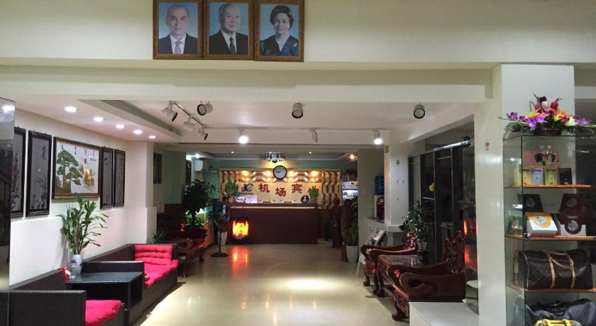 Lobby Airport Guesthouse