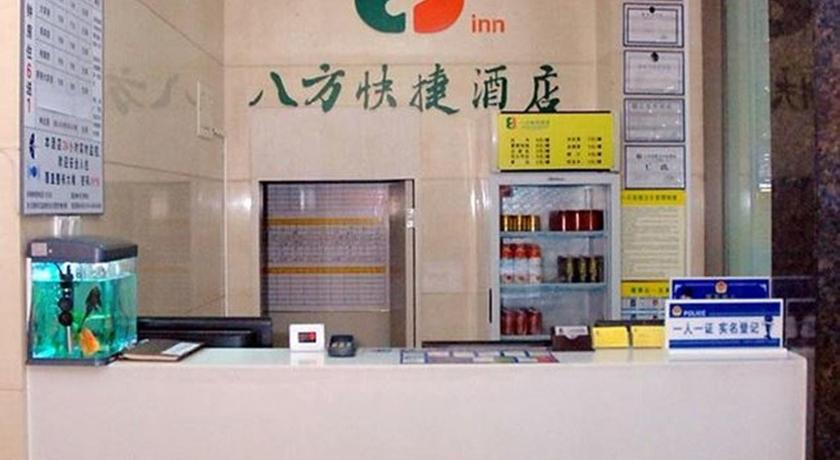 8 Inns Dongguan Changping Banshi Branch