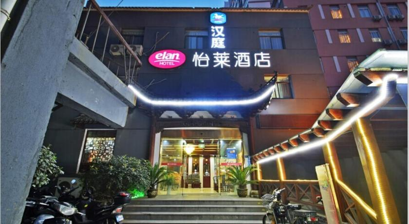 More about Elan Hotel Nanjing The Confucian Temple Sanshan Street