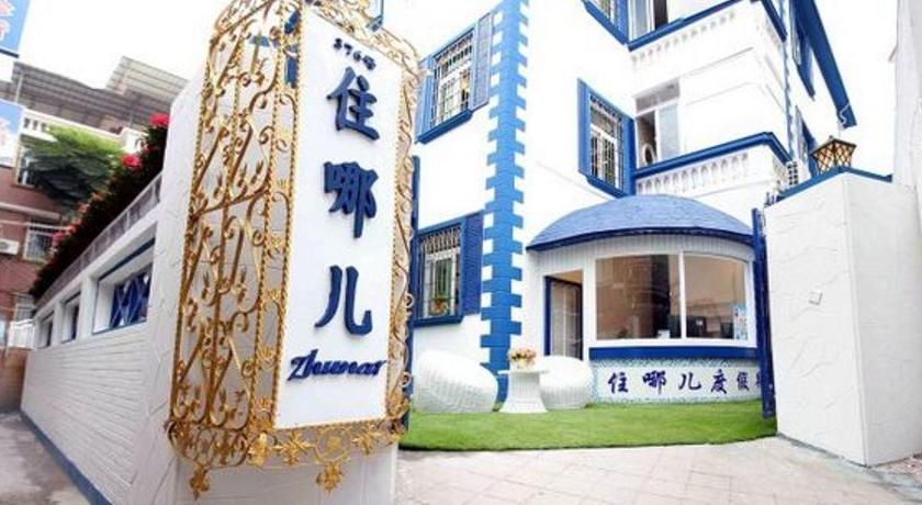 More about Xiamen Zhuna'er Holiday Villa