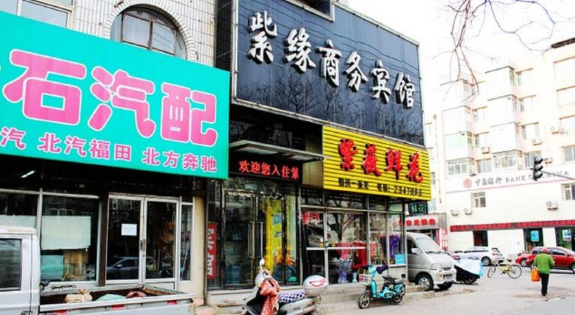 More about Ziyuan Business Hostel