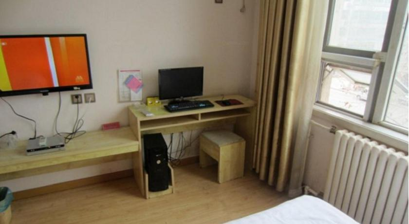 Jining Shengdi Business Inn