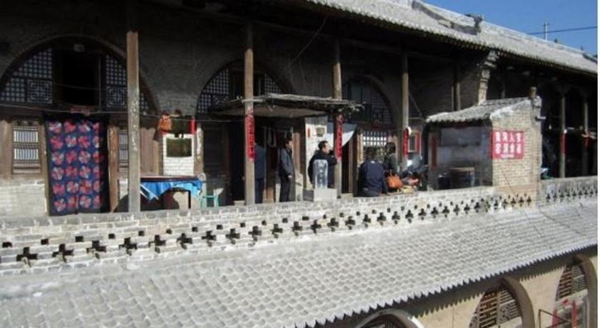 Huanghe people Inn