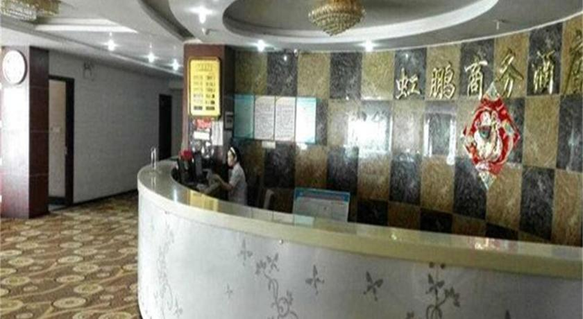 See all 21 photos Jianyang Hongpeng Business Hotel