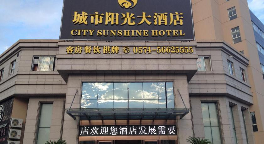 More about City Sun Hotel