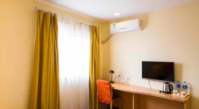Mainland Chinese Citizens - Digital Double Room Home Inn Beijing Communication University of China West Gate