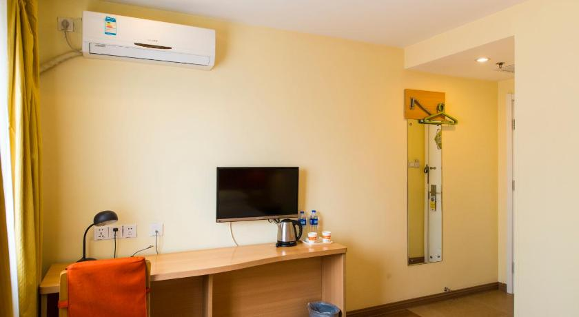 Home Inn Beijing North Chaoyang Road