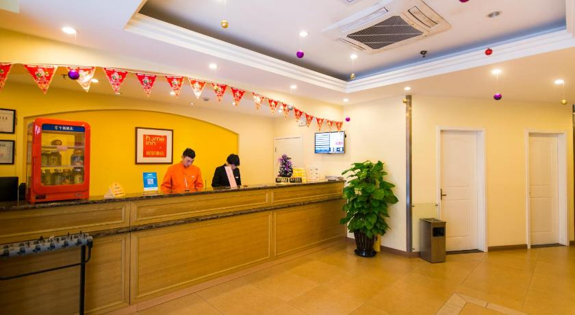 Лоби Home Inn Beijing East Zhongguancun Road