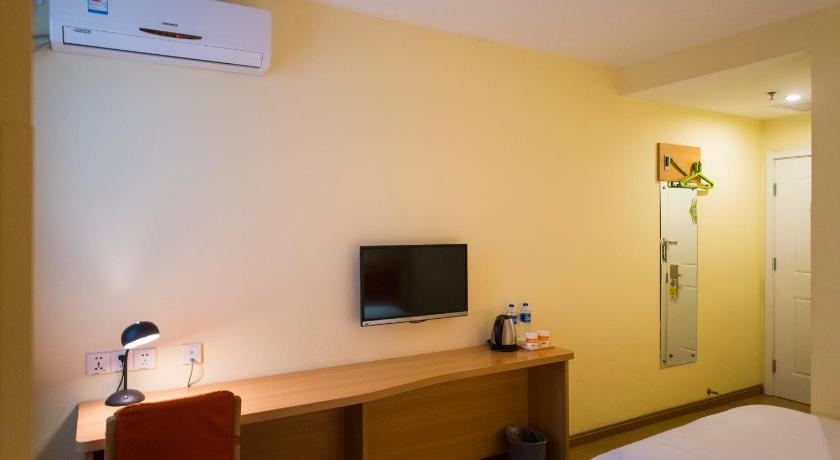 Вижте всички32снимки Home Inn Beijing East Zhongguancun Road