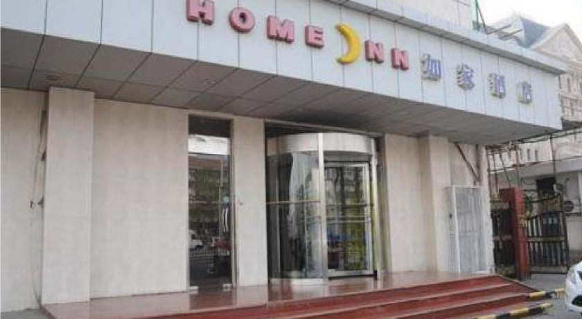 Home Inn Tianjin Heiniucheng Avenue Meijiang Coference and Exhibition Centre