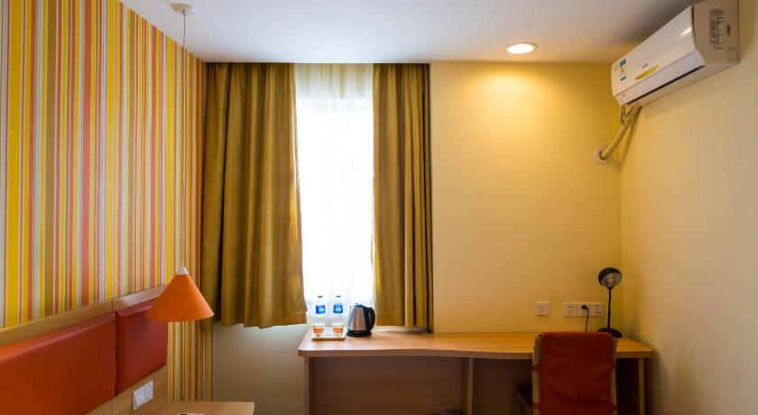 Home Inn Xining Xiadu Avenue International Village