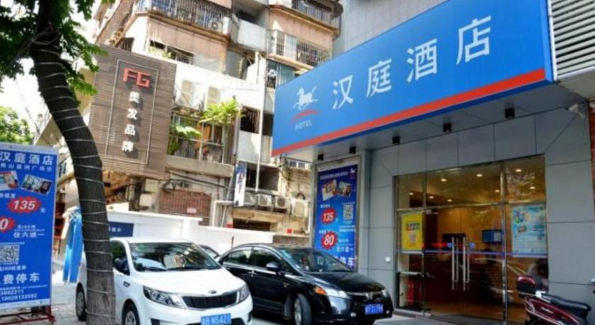 More about Hanting Express Huangqi Jiazhou Plaza Branch