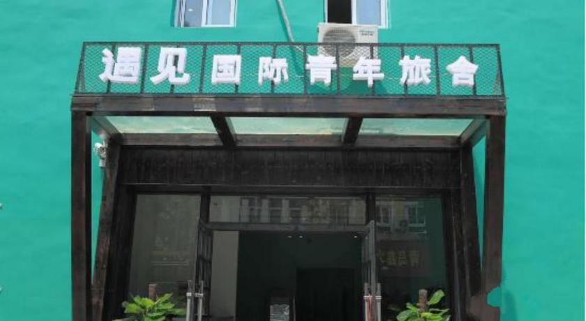 Qingdao Meet International Hostel Zhejiang Rd Zhanqiao Branch