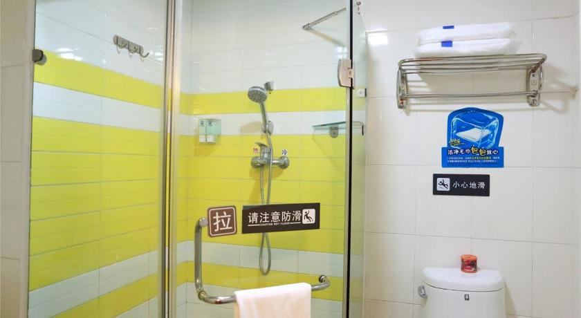 7 Days Inn Shenzhen Baoan Lingzhi Subway Station Branch
