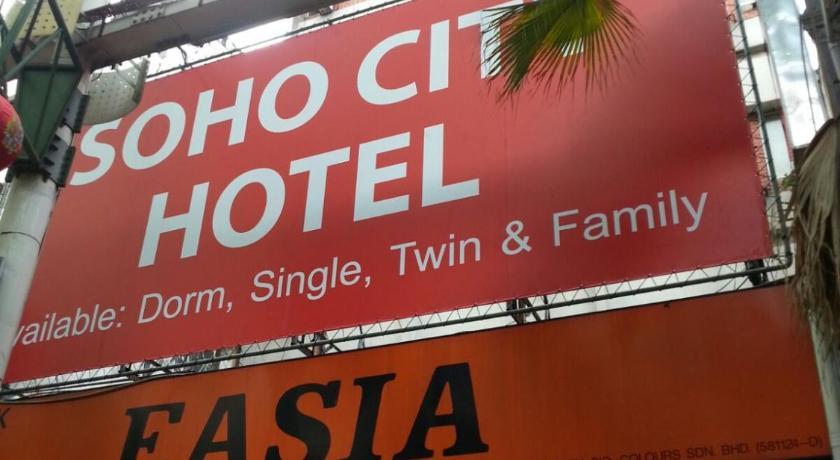Malaysia Hotels   Bunc@Radius Chinatown Hostel