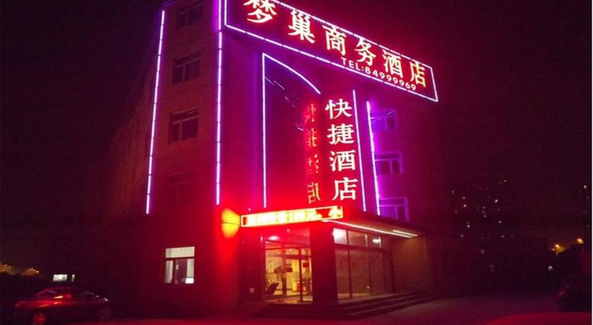 More about Beijing Mengchao Business Hotel